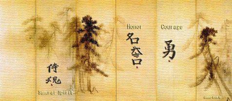 Honor y Coraje Samurai Spain