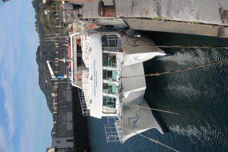 Donostia.Portua.Catamaran